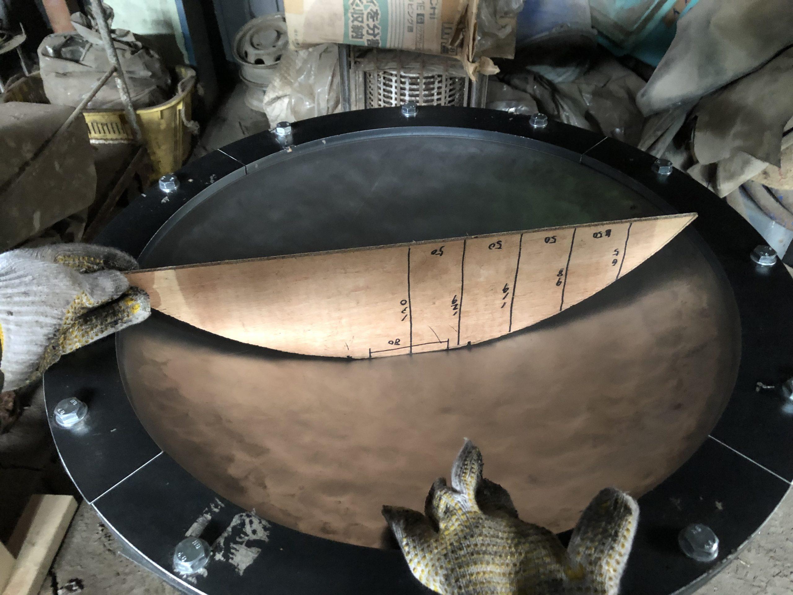 ハンドパン製作 シェル成型